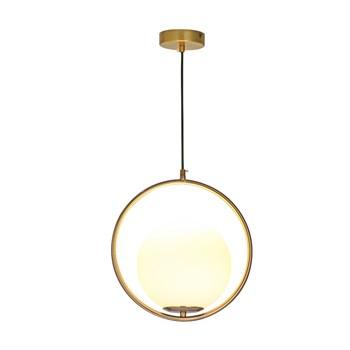 Pendente Bola Vidro Branco Dourado E27 35cm